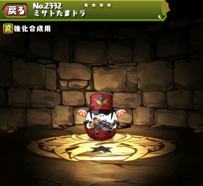 f:id:gamemaster6:20150822185615p:plain
