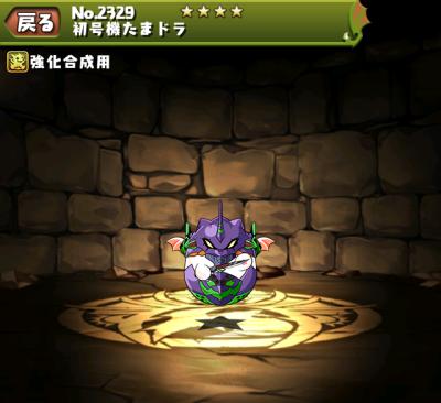 f:id:gamemaster6:20150822211147p:plain