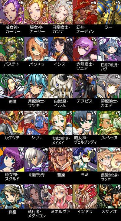 f:id:gamemaster6:20150829223045j:plain