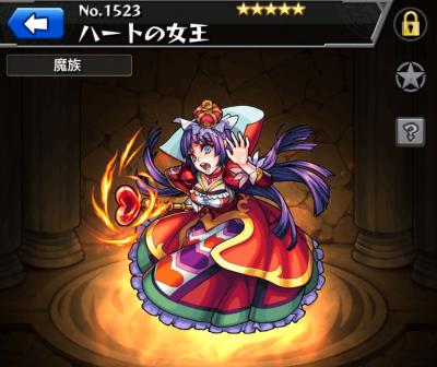 f:id:gamemaster6:20150904011543p:plain