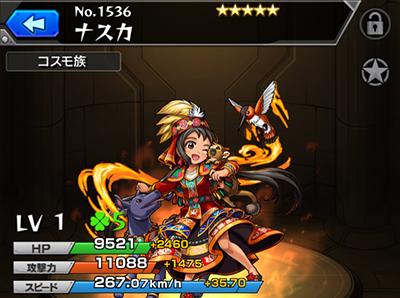 f:id:gamemaster6:20150917123626p:plain