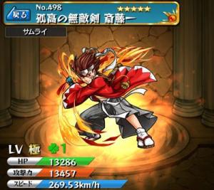 f:id:gamemaster6:20150917135213p:plain