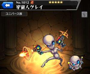 f:id:gamemaster6:20150918114913j:plain