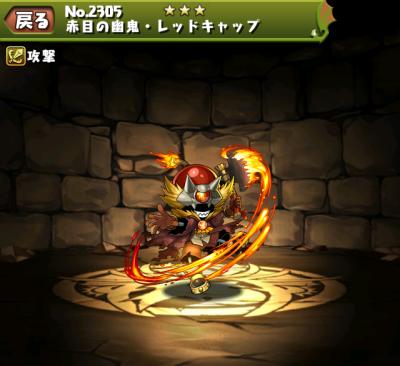 f:id:gamemaster6:20150919155344p:plain