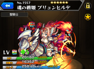 f:id:gamemaster6:20151003151707p:plain