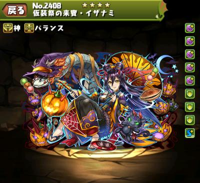 f:id:gamemaster6:20151017183528p:plain