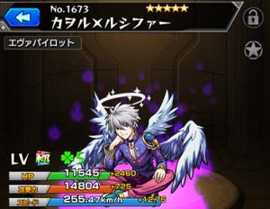 f:id:gamemaster6:20151115165425p:plain