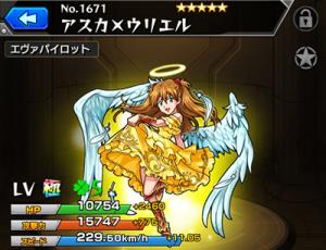 f:id:gamemaster6:20151115171650p:plain