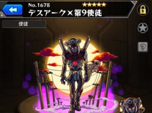 f:id:gamemaster6:20151117233226p:plain