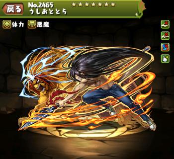 f:id:gamemaster6:20151121141630p:plain