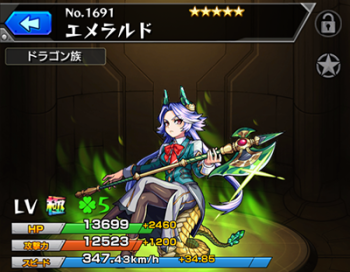 f:id:gamemaster6:20151203225748p:plain