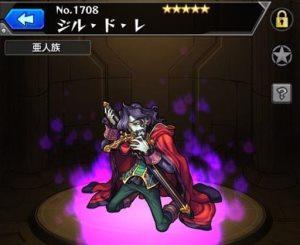 f:id:gamemaster6:20160207184925j:plain