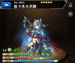 f:id:gamemaster6:20160302005710p:plain