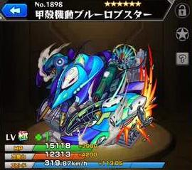 f:id:gamemaster6:20160319122013p:plain