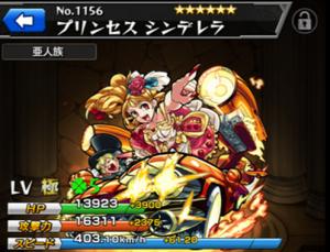 f:id:gamemaster6:20160507151446p:plain