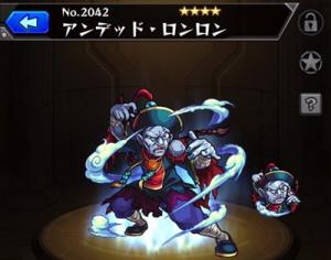 f:id:gamemaster6:20160618141917p:plain
