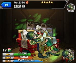 f:id:gamemaster6:20161203115854p:plain