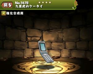 f:id:gamemaster6:20180408170722p:plain