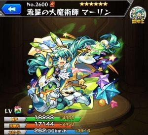 f:id:gamemaster6:20180429154629j:plain