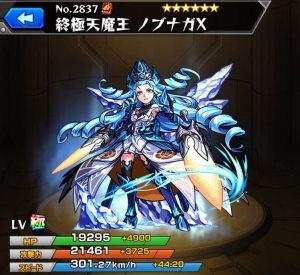 f:id:gamemaster6:20180429221808j:plain