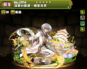f:id:gamemaster6:20180610182803p:plain