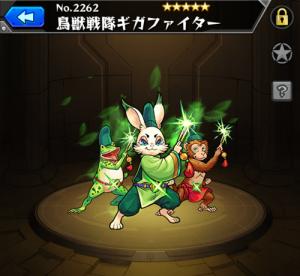 f:id:gamemaster6:20181014154646p:plain