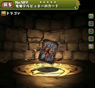 f:id:gamemaster6:20200425203519p:plain
