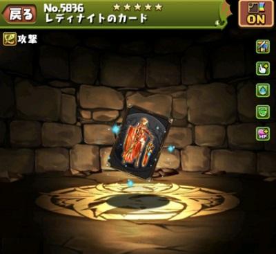 f:id:gamemaster6:20200426143503j:plain