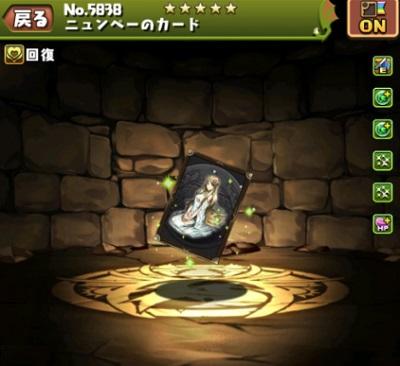 f:id:gamemaster6:20200426144343j:plain