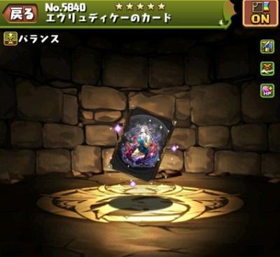 f:id:gamemaster6:20200426154518j:plain