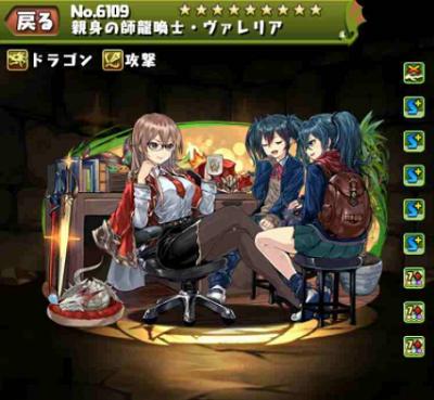 f:id:gamemaster6:20200829155001p:plain