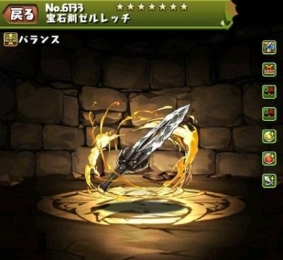 f:id:gamemaster6:20200918154840j:plain