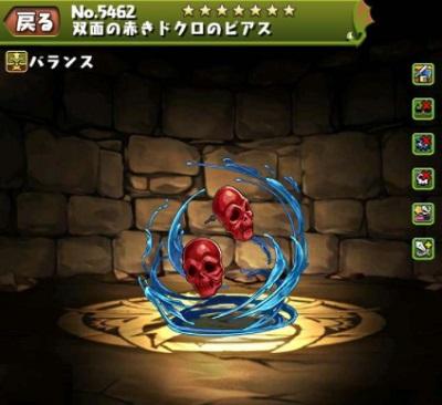 f:id:gamemaster6:20201108160141j:plain