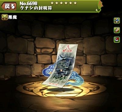 f:id:gamemaster6:20201123173609j:plain