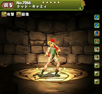 f:id:gamemaster6:20210306201107j:plain