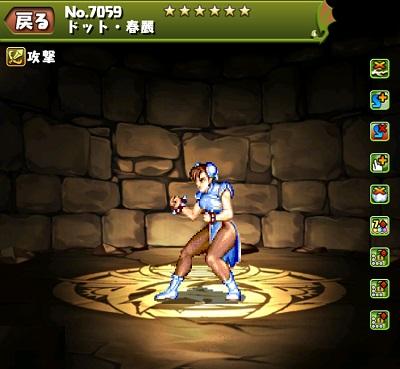 f:id:gamemaster6:20210307022011j:plain