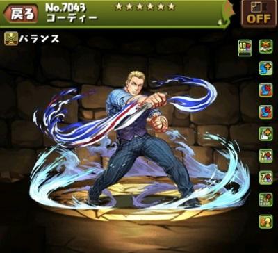 f:id:gamemaster6:20210320152231j:plain