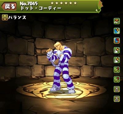 f:id:gamemaster6:20210320153405j:plain