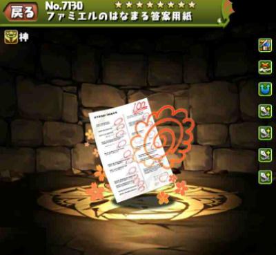f:id:gamemaster6:20210405201817p:plain