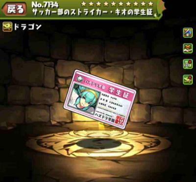 f:id:gamemaster6:20210405212001p:plain