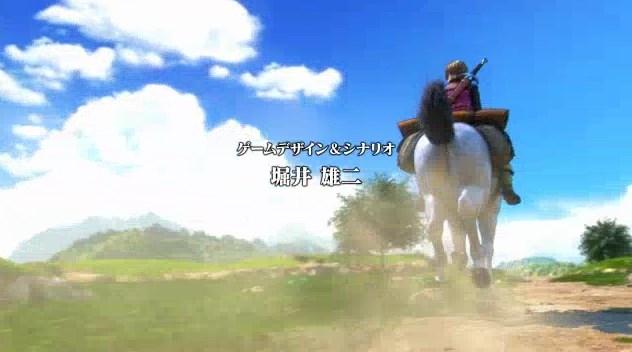 ドラゴンクエスト11PS4オープニング勇者が馬を駆けてイシ村を出る