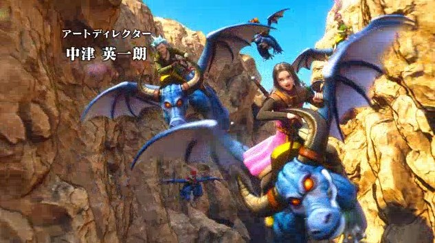 ドラゴンクエスト11PS4オープニング飛龍につかまり飛ぶ勇者たちの仲間