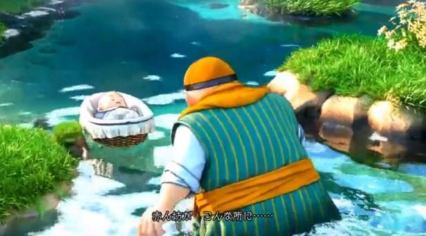 ドラゴンクエスト11PS4ゲームムービーテオに拾われる勇者赤子