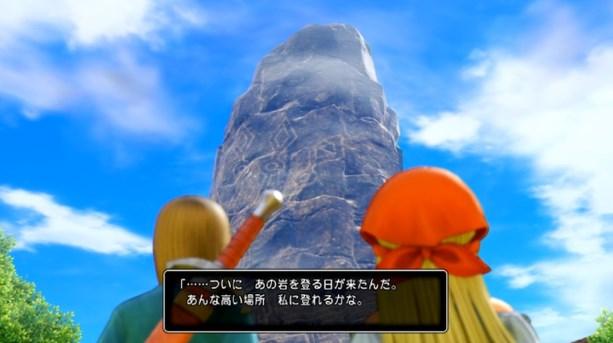 ドラゴンクエスト11PS4ゲームプレイ画面神の岩を見上げる勇者とエマ二人