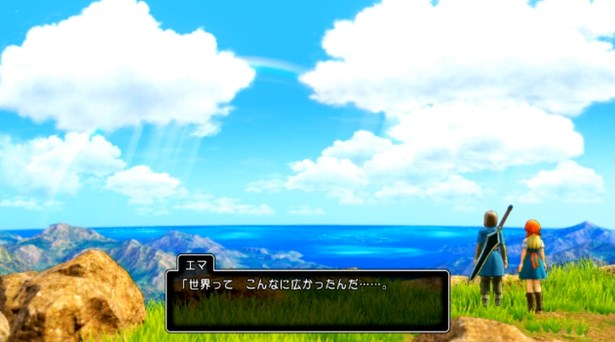 ドラゴンクエスト11PS4ゲームムービー澄み渡る頂上の見渡す限りの水平線のシーンに感動