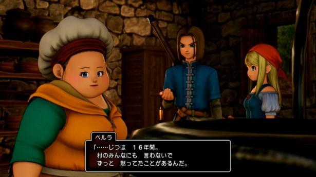 ドラゴンクエスト11PS4ゲームプレイ画面ベルラ16年間言わなかったこと