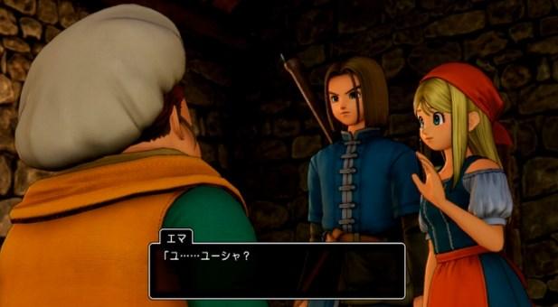 ドラゴンクエスト11PS4ゲームプレイ画面エマがユ……ユーシャ?とびっくりする