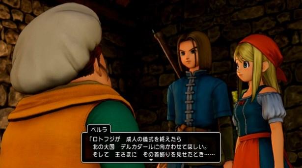 ドラゴンクエスト11PS4ゲームプレイ画面北の大国のデルカダールにいき首飾りを見せる話