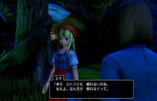 ドラゴンクエスト11PS4ゲームプレイ画面旅立ち前夜のエマスカーフの木の下で眠れない