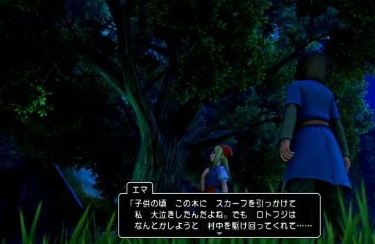 ドラゴンクエスト11PS4ゲームプレイ画面旅立ち前夜のエマがスカーフの話をする